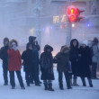 世界一寒い国・ロシア連邦「サハ共和国」::マイナス65度の中で入浴、まつ毛が凍る:サハ共和国で前例のない寒波