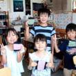 夏休みの1日を手織り体験で     竹島クラフトセンター
