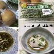 晩ご飯☆焼鳥(鶏皮・ヤゲン軟骨)&冷しゃぶサラダ☆