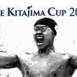 東京都水泳協会70周年記念式典 「東京都から世界へ」