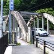 千歳橋 (神奈川県)
