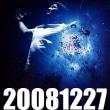 エスポワール杯4告知用ポスター