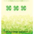 平成29年度研修年間計画の掲載について(スマイルブック&WEBカレンダー)