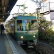 3月・株売買結果        江ノ電 : 由比ヶ浜駅 (民家と共存)