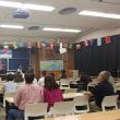 国際交流会議in鹿児島/鹿児島での交流