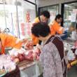 農産物直売所「あぐりっこ金成」でりんご品種「サワールージュ」の果実販売イベントを開催