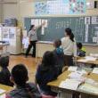 5年生国語の研究授業をしました。