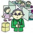 災害時における盲ろう者へのご配慮