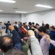 京都大学全学自治会同学会安田副委員長、阿津書記長の不当逮捕を弾劾する!京都府警は直ちに釈放せよ!