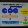 からだにやさしいアルカリ天然水〜RSP 63〜