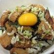 丸米精肉店~ガッツリでいきましょう。~