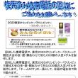 あなたも東京オリンピックに一役を担いませんか!  ~使用済み携帯電話の回収~