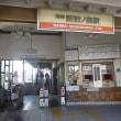 南海電鉄、もう一つの登録有形文化財の駅、諏訪ノ森駅