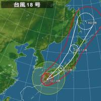 どした? 台風18号・・・