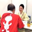 ●神戸国際占術協会『熊本城再建支援チャリティー手相鑑定会』レポ【芦屋教室】