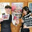 北九州観光大使ROCK★アーティスト・大串奈央さんがご来店。