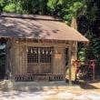 「アジサイ山公園」  黒山自然公園 3