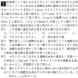 大阪医科大学・医学部・化学 3