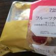 [ローソン]「フルーツタルト 苺と白桃 淡路島産牛乳入りカスタード使用」