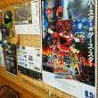 夏劇「宇宙戦隊キュウレンジャー THE MOVIE ゲース・インダベーの逆襲」本日公開。