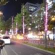 大阪らしい風景