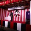 本日は今宮戎神社のこどもえびすへ。第39回今宮戎マンザイ新人コンクールの予選会を少し拝見。ゲストの学天則のイケメンの方が私に反応。おみくじは1番吉。