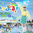 岡山 5月19日20日 たまの港フェスティバル《おもちゃ王国》2日間ありがとうございました