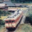 【古い写真】1988年10月 山口線