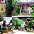 市重要歴史記念物の威容を誇る「金剛山長念寺」
