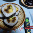 ~ 高野豆腐 ~