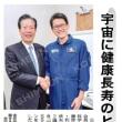 宇宙飛行士・金井宣茂氏が公明党の宇宙の開発・利用委員会で「国際宇宙ステーション長期宇宙滞在ミッション報告」と題して講演。