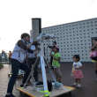 天体観測で幸運を引き寄せる占星術  福岡市科学館