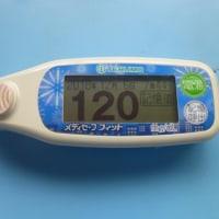血糖値が高いアナタの悩みを教えてください!