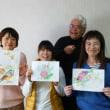 色鉛筆画・水彩画HEROスタジオ体験会