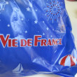 直方市  ヴィ・ド・フランス 直方店