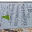 東近江・ローカル散策「御代参街道・今堀~布施」
