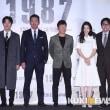 カン・ドンウォン、'1987'故イ・ハニョル烈士演技..キム・テリと呼吸