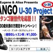 タンゴ・アンダー30プロジェクト  Tango U-30 Project