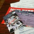 埼玉西武ライオンズさん、ありがとうございます。