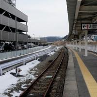 2月3連休 北東北・函館旅行 その1「BRT利用で気仙沼へ」