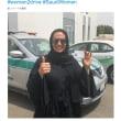 サウジアラビアで、女性の車運転解禁!