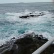 熱海と箱根のはしごでした