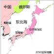 日米同盟とはいつまでも日本をめかけにしておくことらしい【正妻だとだまされているバカな日本人=ユダヤ人問題】