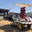 田植え機ヤンマーYR8Dを準備中。