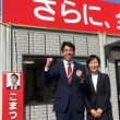 マシンローイング、武雄市長選挙
