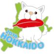 共同募金ピンバッチの北海道デザインが決定しました!!