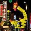暮れの中華街