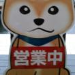 行列ができる100円パン!!