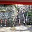 西国第二番 紀三井山 金剛宝寺(こんごうほうじ)