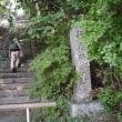笠置山ハイキング